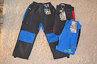 Балоневые брюки на флисовой подкладке  для мальчиков 98-128  см