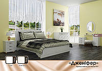 Спальня Дженифер продается только по модулям