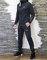 Зимний спортивный костюм Under Armour classic антрацит