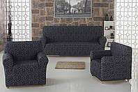 Набор чехлов для мебели Karna 3+1+1 жаккард Антрацит