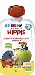 Пюре фруктовое органик яблоко-банан с детским печеньем HiPP (Хипп) 100 гр с 6 месяцев