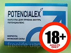 Потенциалекс Potencialex капсули для потенції, офіційний сайт