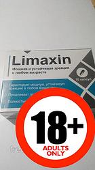 Limaxin Капсули для посилення сексуальної активності Лимаксин