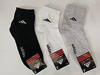 Носки спортивные Adidas р.36-40