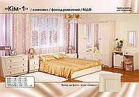Спальня Ким -1