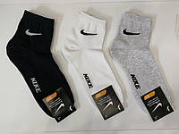 Носки спортивные Nike р.36-40