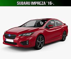 ЄВА килимки на Subaru Impreza '16-. Автоковрики EVA Субару Імпреза