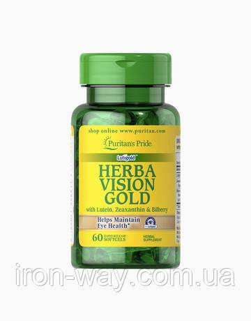 Puritan's Pride Herbavision Gold Premium 60 Softgels