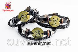 Сучасно модні шкіряні браслети зі знаком зодіаку