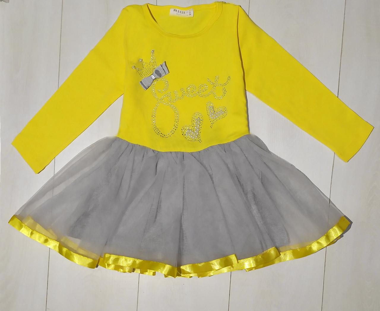 Платье для девочки, длинный рукав, Sweet стразы, юбка фатин,отделка из атласной ленты,Breeze (размер 116)