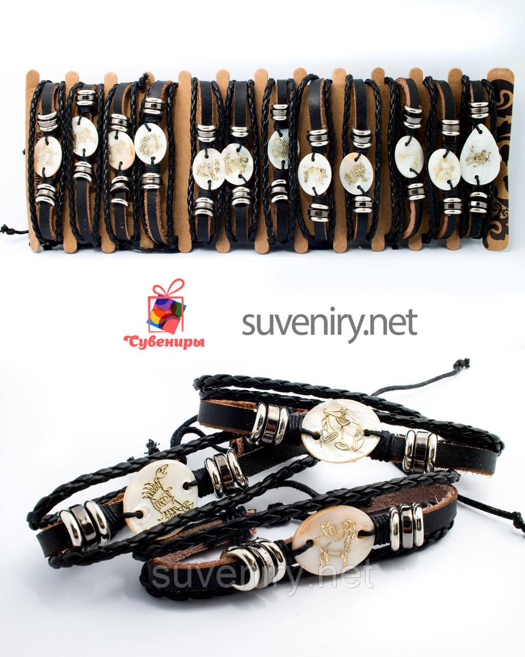 Кожаные браслеты со знаками зодиака