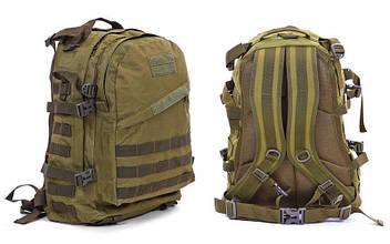 Рюкзак тактичний триденний SILVER KNIGHT 40 літрів 3D (нейлон, оксфорд 900D, розмір 47х34х17см, оливковий