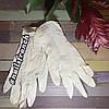 Перчатки белые нитриловые без пудры, фото 2