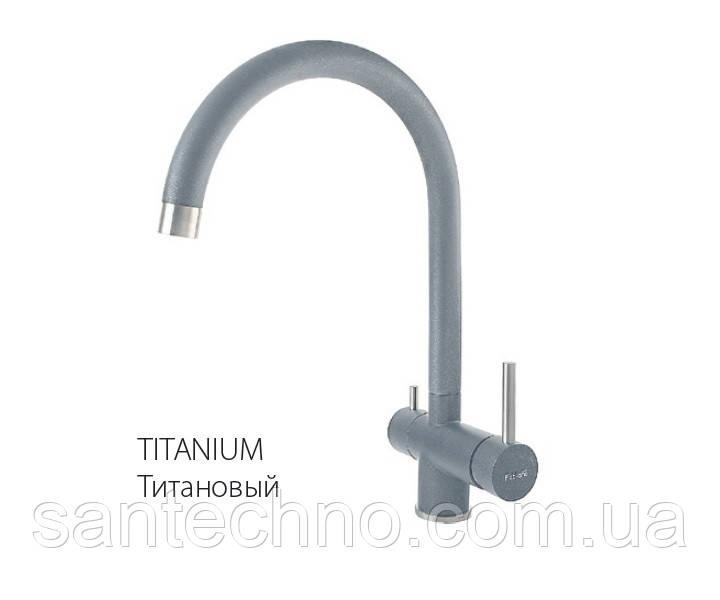 Кухонний комбінований змішувач (3 в 1) під фільтровану воду Fabiano FKM 31.5 S/Steel Титановий
