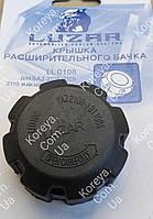 Крышка расширительного бачка Таврия, Славута. Luzar 2108-1311065