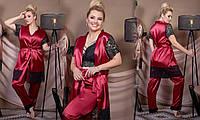 Женская стильная шелковая пижама и халат Батал, фото 1