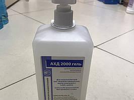 АХД 2000 гель 1 л