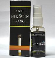 ANTI NIKOTIN NANO спрей от курения,АНТИ НИКОТИН НАНО средство от курения, как бросить курить быстро и навсегда