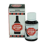 Капли от алкогольной зависимости Alcohol Stop Nano - натуральное средство от алкоголизма Алкоголь Стоп Нано