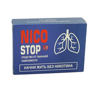 Средство от курения NicoStop эффективные капсулы от курения никостоп, таблетки от курения, от никотина