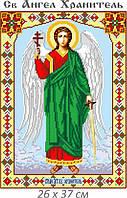 Ангел Хранитель. икона мерная.
