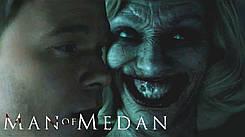 Играем в Man of Medan (Часть 1)
