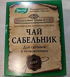 Сабельник Эвалар «Реликтовые травы Алтая», Чай 50 г