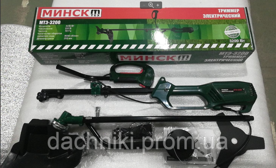 Электрокоса Минск МТЭ-3200 (3.2 Квт, Беларусь)