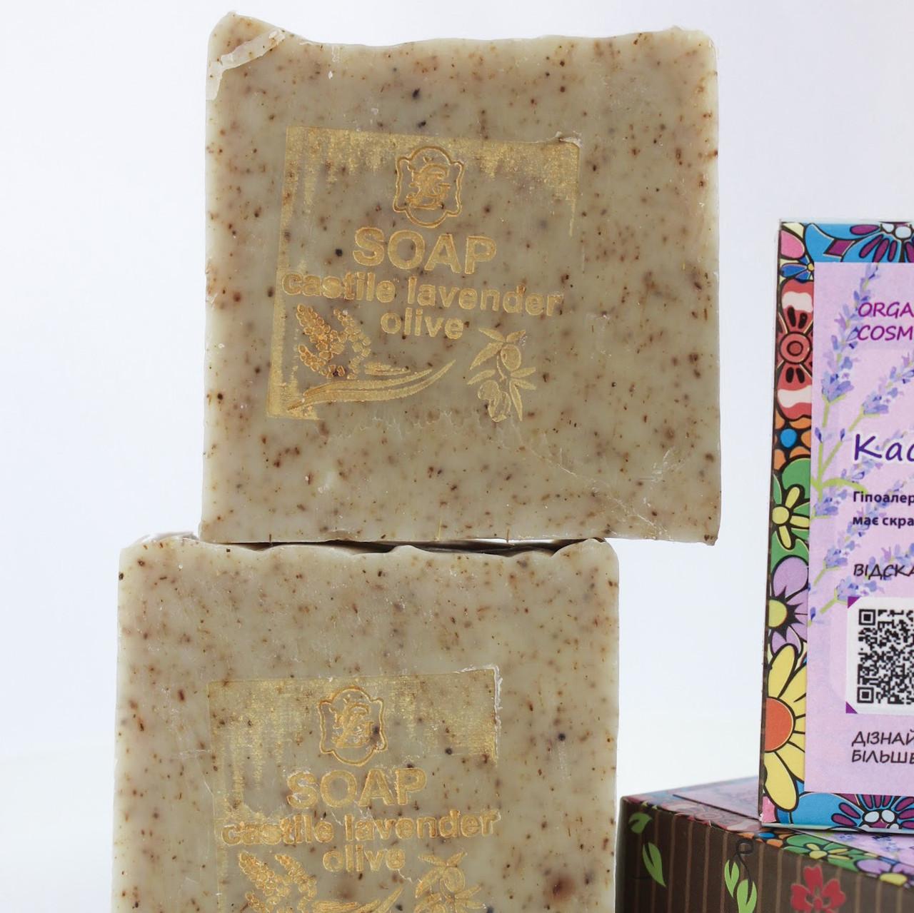 Мыло на оливковом масле ручной работы «Кастильское» с лавандой 500 г эконом упаковка