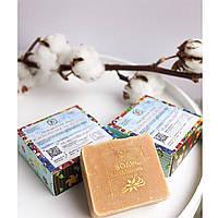 Мыло ручной работы из оливкового масла с козьим молоком Кастильское на молоке 500 г(5 брусочков по 100 г)