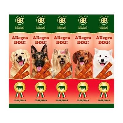 Ковбаски з яловичиною для собак Allegro Dog B&B 5 шт.