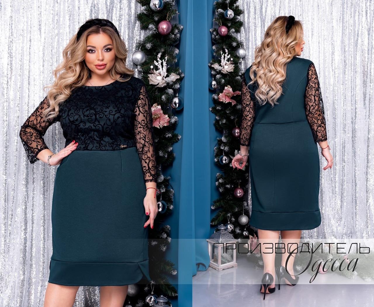 Платье нарядное с гипюром, строгое и нарядное одновременно р.48-50,52-54,код 4016Ж