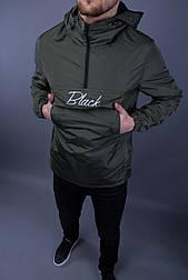 😉 Куртка - ветровка мужская Анорак