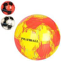 Мяч футбольный EN 3202  размер 5, ПВХ 1,6мм, 300-320г, 3цвета, в кульке