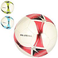 Мяч футбольный EN 3204  размер 5, ПВХ 1,6мм, 300-320г, 3цвета, в кульке