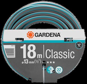 "Шланг Classic Ø13мм (1/2"") 18м Gardena"