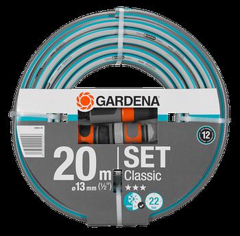 "Шланг Classic Ø13мм(1/2"")20м + комплект для полива Gardena"