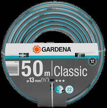 "Шланг Classic Ø13мм (1/2"") 50м Gardena"