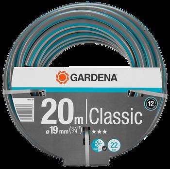 "Шланг Classic Ø19мм (3/4"") 20м Gardena"