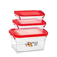 Набор пищевых контейнеров с ручками 2+0,95+0,55 л
