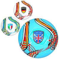 Мяч футбольный EV 3282  размер5, ПВХ, 300-320г, 3цвета, страны, в кульке