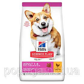 Hill's SP Canine Adult Small & Miniature Chicken для собак мелких пород с курицей, 3 кг