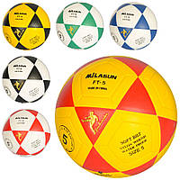 Мяч футбольный MS 2361  размер 5, ПВХ, ламинированный, 400г, 6цветов, в кульке
