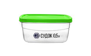 Судок 0,5 л зелений (арт. 89з)