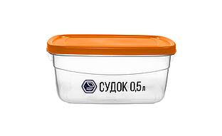 Судок 0,5 л помаранчевий (арт. 89о)