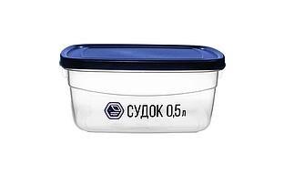 Судок 0,5 л синій (арт. 89и)
