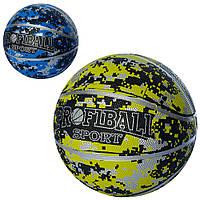 Мяч баскетбольный EN-3222-4  размер 7, резина, 540-550г, 2 цвета
