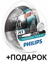 Автомобильная лампа PHILIPS X-tremeVision H1 +130% 12V 55W 12258