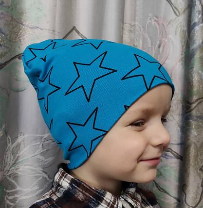 Демисезонная хлопковая шапка для мальчика синяя звезда от 2 до 6 лет, фото 2