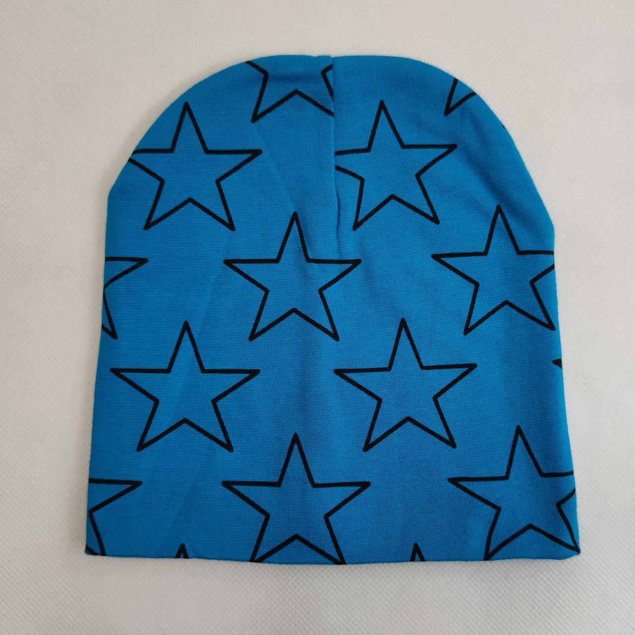 Демисезонная хлопковая шапка для мальчика синяя звезда от 2 до 6 лет